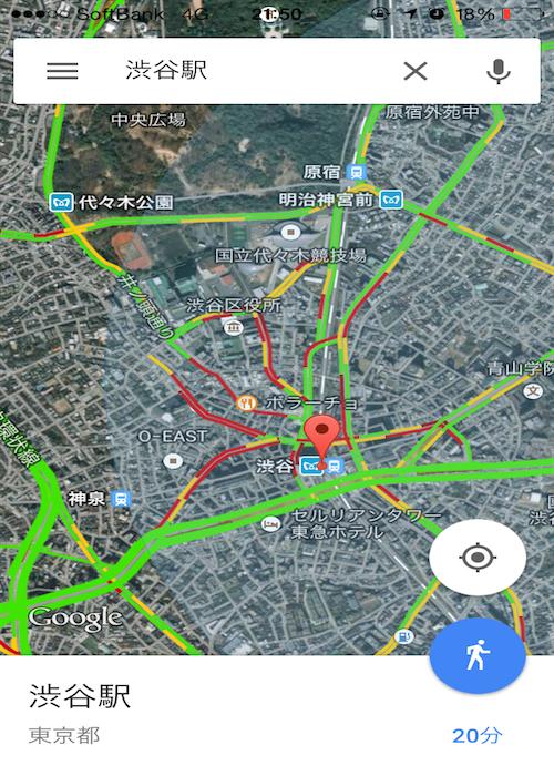 渋谷駅周辺の渋滞情報