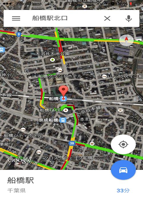 船橋駅周辺の渋滞情報