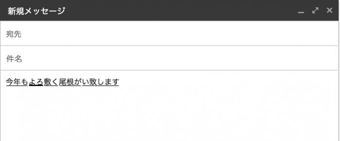 文字の変換01