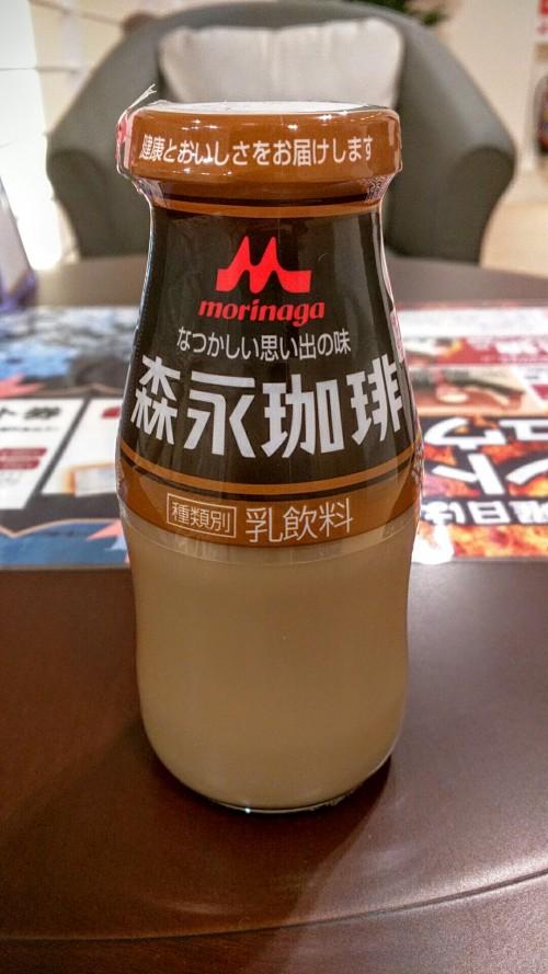 テルマー湯-コーヒー牛乳