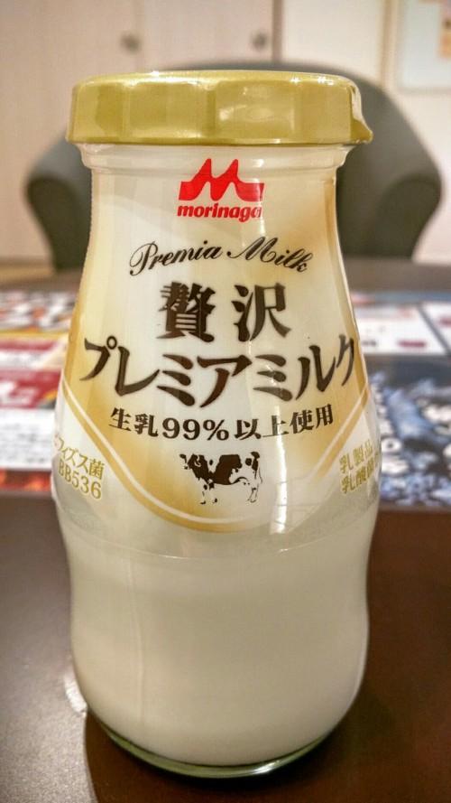テルマー湯-牛乳